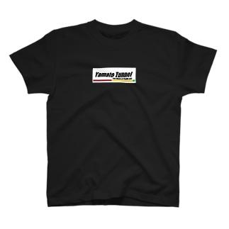 大和トンネル @東名高速道路 T-shirts