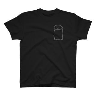 しらかな販売所の白いしらくま T-shirts
