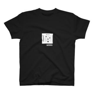 G7b5 ギターコード T-shirts