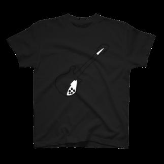 右山唯の620 T-shirts