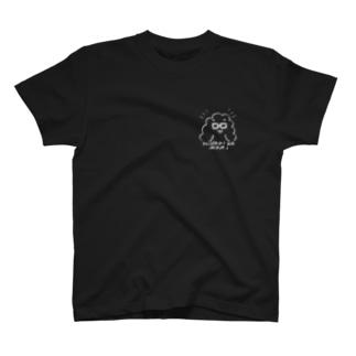 ひのきの森 ひかえめ T-shirts