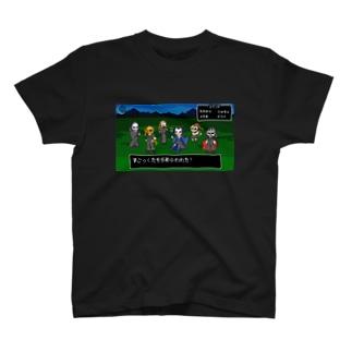 ズゴックがあらわれた! T-shirts