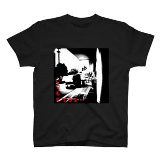 いつも見てるよ… T-shirts