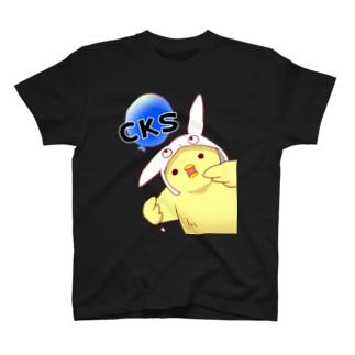 chakiムック被り物 T-shirts