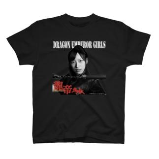 DRAGON EMPEROR GIRLS(凜華)Type2 T-shirts