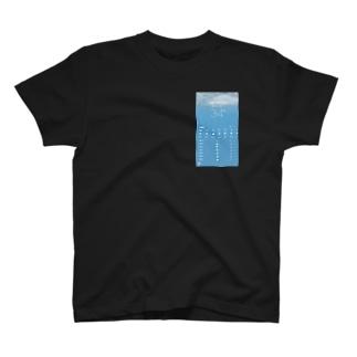 温度 T-shirts