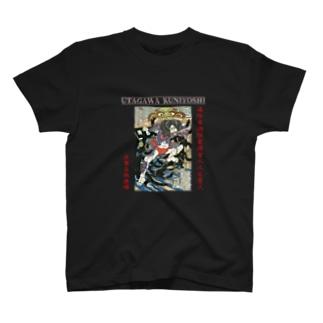 歌川国芳デザイン T-shirts