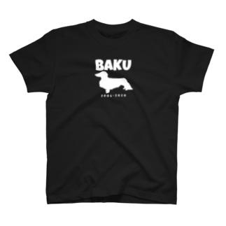 BAKU R.I.P. T-shirts
