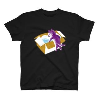 私の寝床 T-Shirt