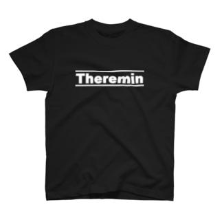 テルミン T-shirts