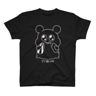 でぶ☆はむ T-shirts
