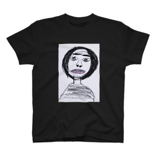 愛しい人 T-shirts