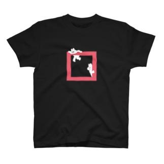 なにしてるの T-shirts