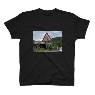 慢 T-shirts