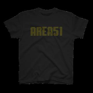BEARGUNDYの未確認飛行物体 T-shirts