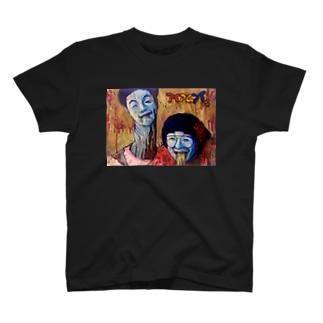 アイアムアイのホラー T-shirts