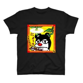 にょっき~マウス☆ T-shirts
