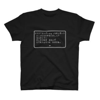 SUPER ULTRA THUNDER(JOKE QUEST2) T-shirts