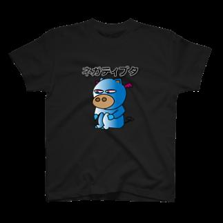 ひろやん工房のネガティブタ T-shirts