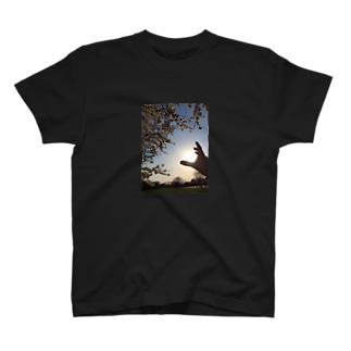 沈む勇気に昇る笑顔 T-shirts