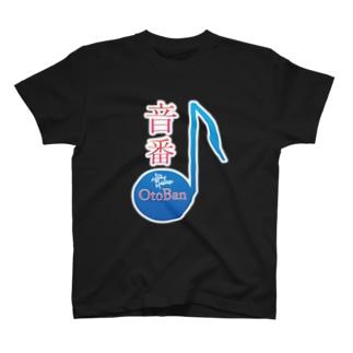 伴Pサイン入り音番Tシャツクリアバージョン T-shirts