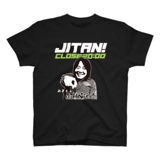 JITAN!全員帰宅! T-shirts