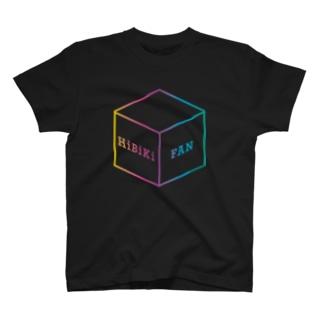 「ヒビキボックスロゴ」Tシャツ 黒 T-shirts