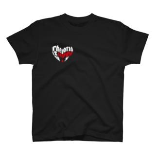 love T-shirt wt T-shirts