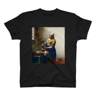 ヨハネス フェルメール(Johannes Vermeer) / 牛乳を注ぐ女(The Milkmaid) 1660 T-shirts