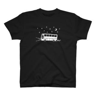 夜行バスで出かけましょう(シルエット) T-Shirt