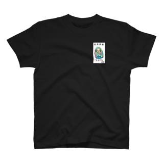 アマビエさん T-shirts