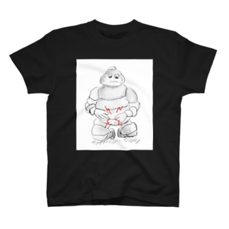 腹痛 T-shirts
