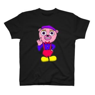 生意気べあ T-shirts