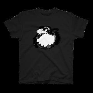 すあだショップのわんたんマシーン(モノクロ) T-shirts