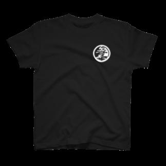 〇参壱吾-さんいちご-の〇参壱吾(白柄小) T-shirts