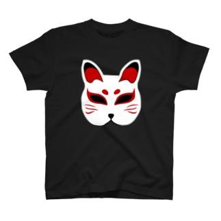 お狐さま T-shirts