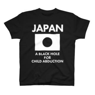 Japan is a blackhole for child abduction T-shirts