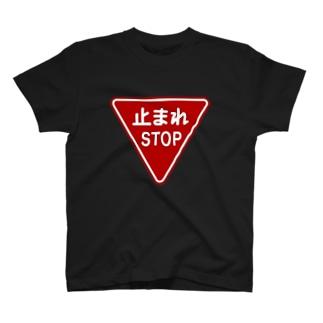 止まれ(STOP) T-shirts