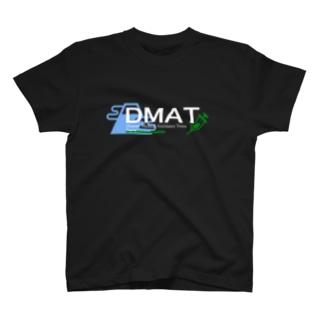 山梨県っぽいDMATナース T-Shirt