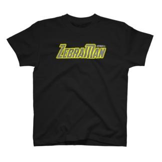 ZebraMan (及川.ver) T-shirts