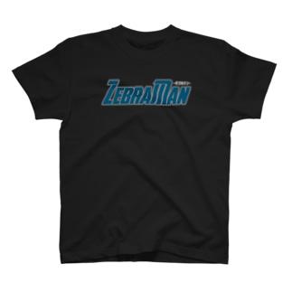 ZebraMan (特殊現象防衛軍.ver) T-shirts