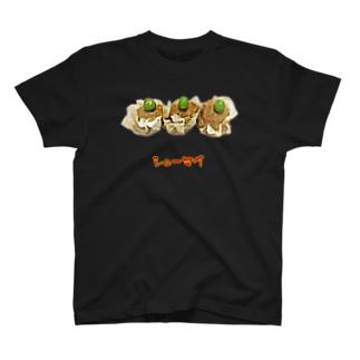 シューマイ(3個) T-shirts