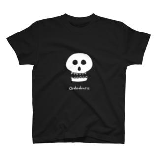 ドクロの矯正・白 T-shirts