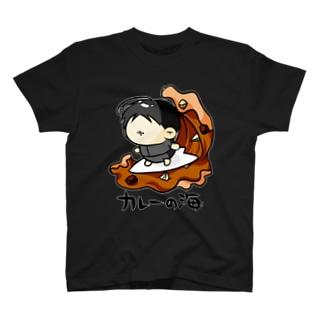 まるき民 カレーの海 T-shirts