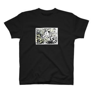 きりん T-shirts