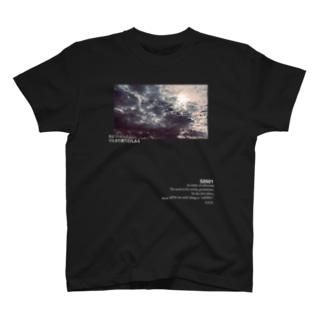 光雲 T-Shirt