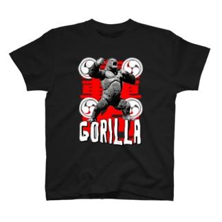 轟砲ごり T-shirts