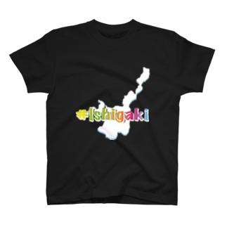 #IshigakiトロピカルVer3 T-shirts
