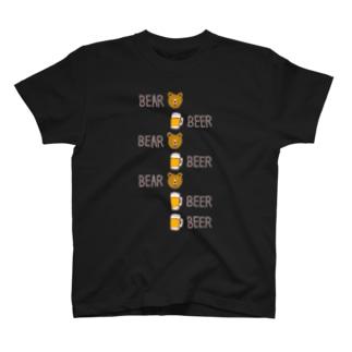 この夏のおすすめ!「ビールデザインTシャツ「ベアビアベアビアベアビアビア」 T-shirts