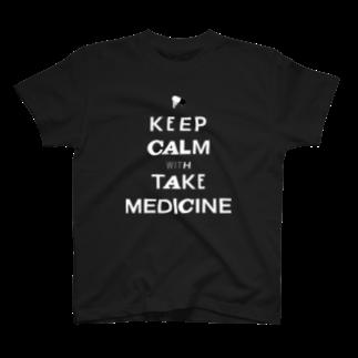 黒澤バイオのKEEP CALM with 薬(白) T-shirts